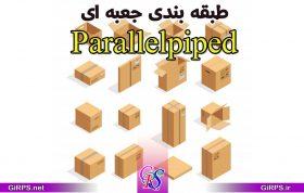طبقه بندی نظارت شده با الگوریتم ParallelePiped