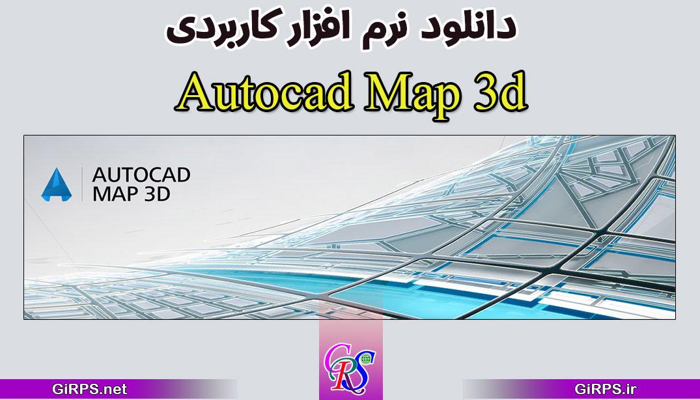 دانلود نرم افزار AutoCAD Map 3D