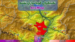 تکنیک های گویاسازی نقشه در ArcGIS
