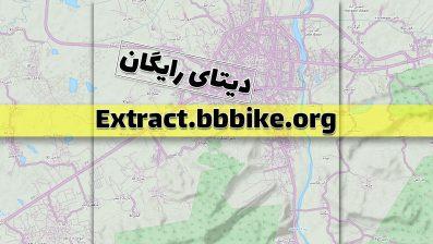 دانلود دیتای رایگان GIS از وبسایت bbbike